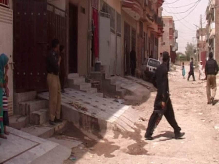 پولیس نے 2دہشت گرد وں کو گرفتار کرلیا