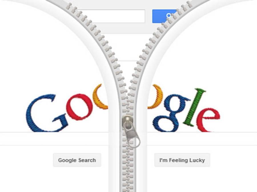 فحاشی کے خلاف 'گوگل' کا قابل تحسین اقدام
