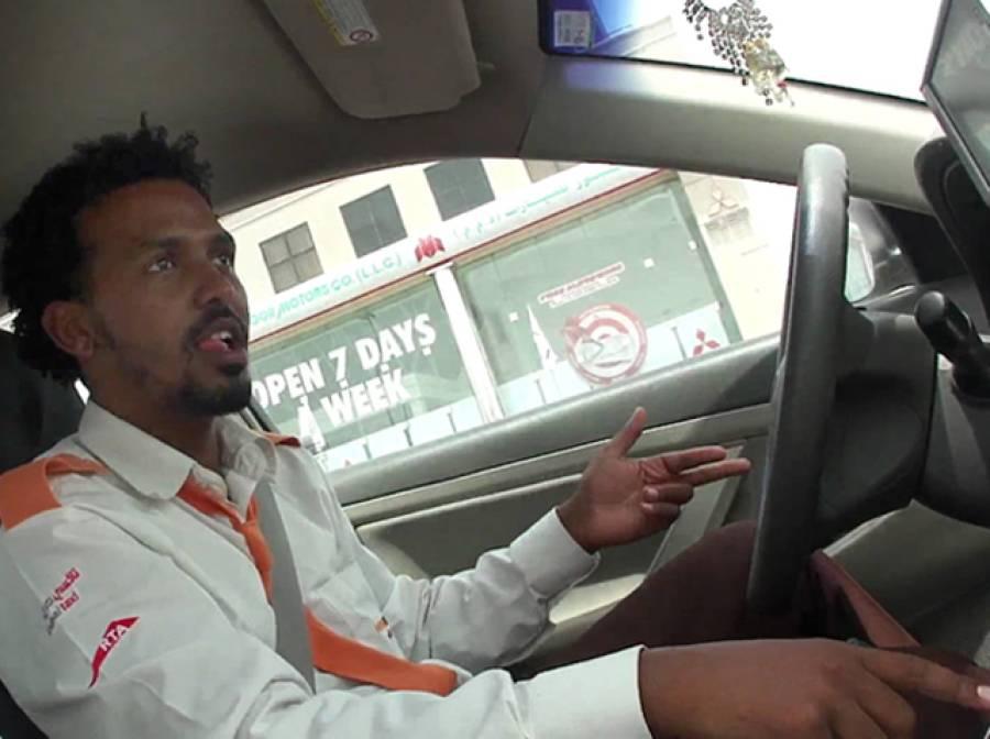 سعودی عرب میں تارکین وطن کیلئے قوانین مزید سخت