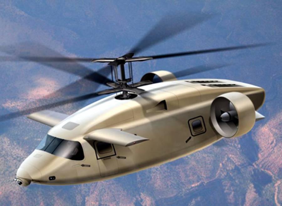 ناقابل یقین ہیلی کاپٹر بنانے کی تیاریاں