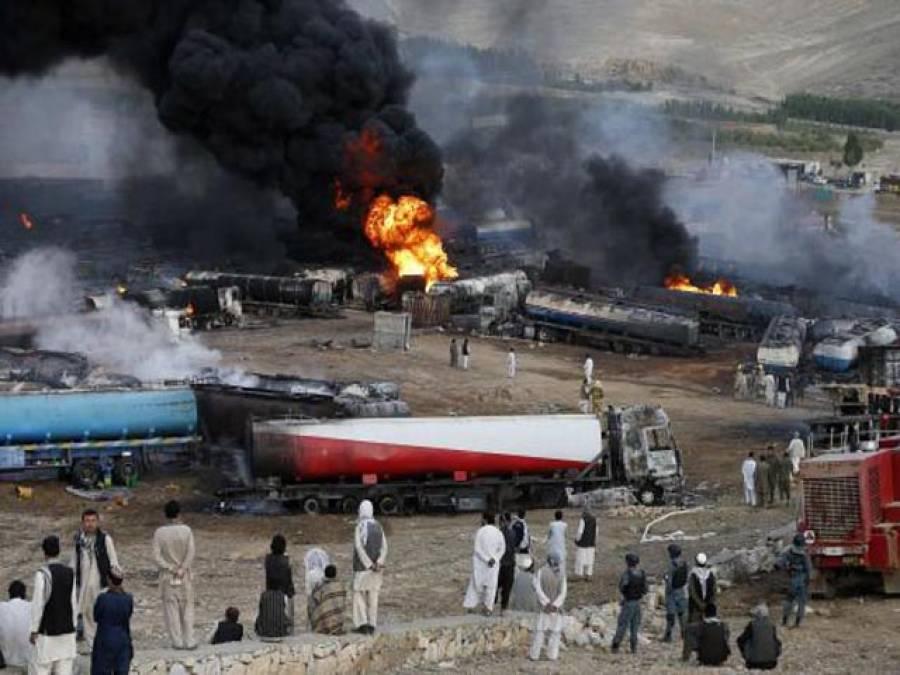 کابل:نیٹو کو تیل سپلائی کرنے والے400ٹرک نذر آتش