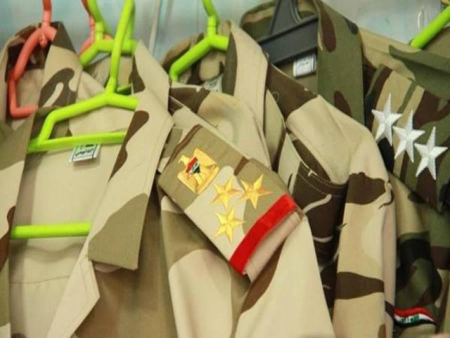 عراق میں فوجی وردیوں کی فروخت بڑھ گئی