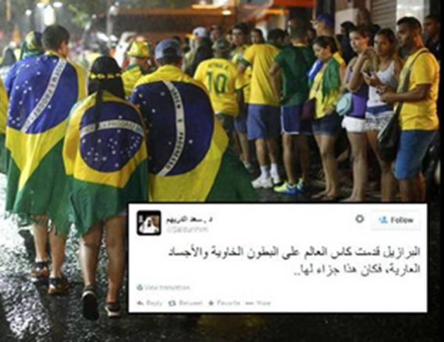 برازیل ورلڈکپ کیوں ہارا؟ سعودی عالم کی انوکھی منطق