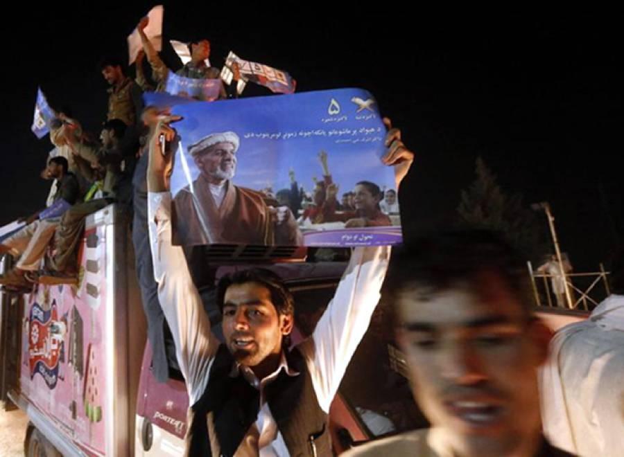 افغانستان میں دو حکومتیں قائم ہونے کا خوف، امریکہ پریشان