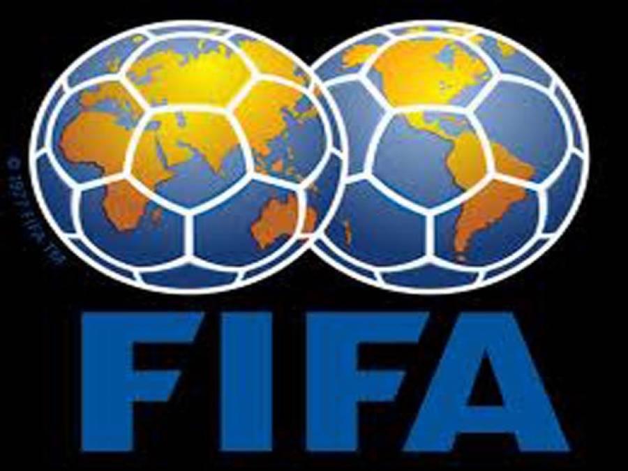 فیفا نے نائیجیرین فٹبال فیڈریشن کو معطل کر دیا