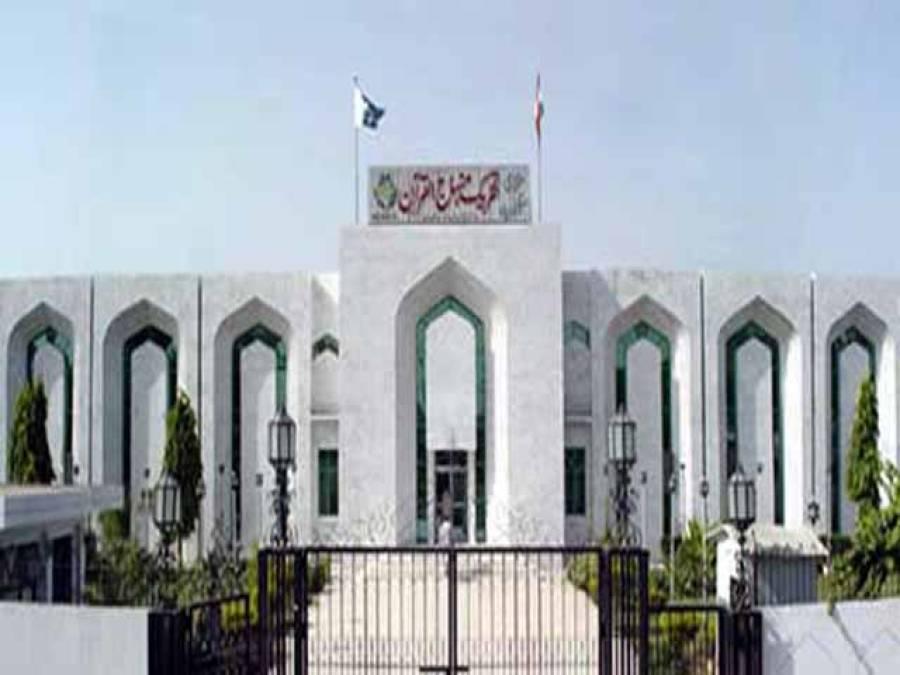 گرفتاری یا نظر بندی،پولیس نے طاہر القادری کے گھر،منہاج القرآن سیکرٹریٹ کو گھیرے میں لے لیا