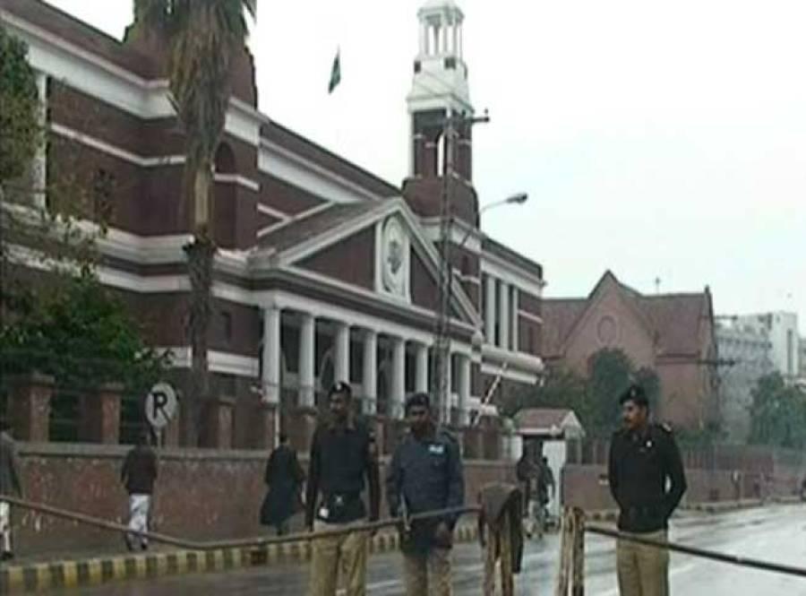 لاہورزیادتی کیس: سپریم کورٹ نے تفتیش میں پیش رفت کی رپورٹ طلب کرلی