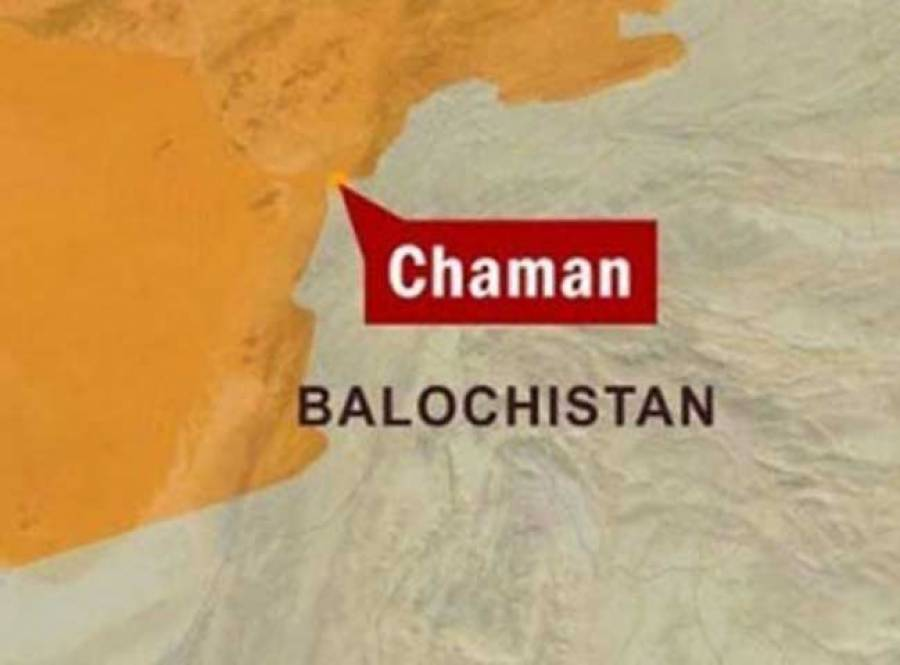 چمن میں مال روڈ پر دھماکہ ، دواہلکاروں سمیت 11افرادزخمی