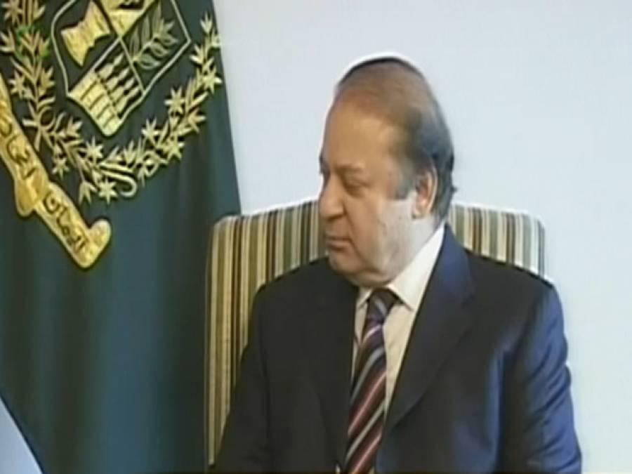 متحدہ کا وفد وزیراعظم سے ملنے اسلام آبادپہنچ گیا