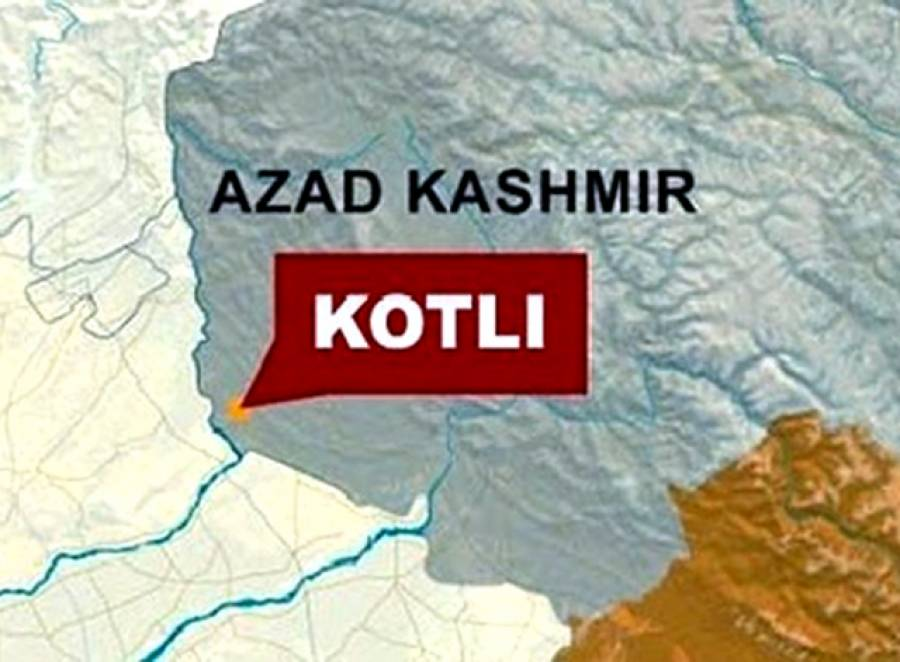 بھارتی فوج نے پاکستانی حدود میں داخل ہو کر نوجوان کو گرفتار کر لیا