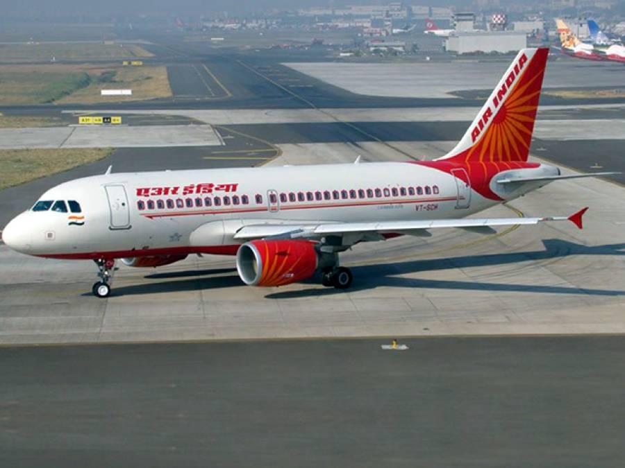 چوہوں کی نشاندہی ایئر انڈیا نے طیارہ گرائونڈ کر دیا