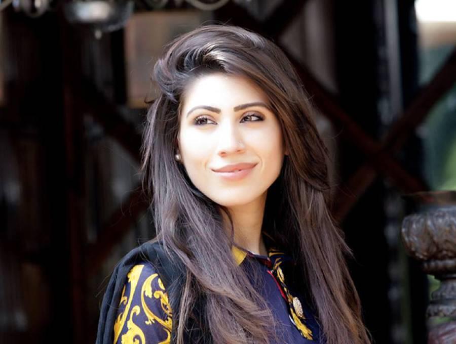 فیشن ڈیزائنر اور ممبر پنجاب اسمبلی حنا پرویز بٹ کی منگنی ہو گئی