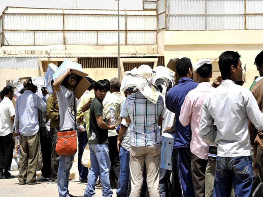 سعودی عرب کاغیر قانونی ملازمین کے خلاف سخت کارروائی کا آغاز