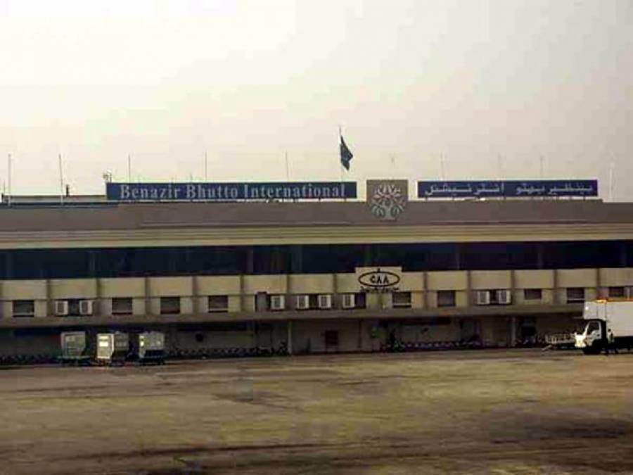 اسلام آباد ایئرپورٹ پر مسافر سے 7 کلو ہیروئن برآمد، ملزم گرفتار