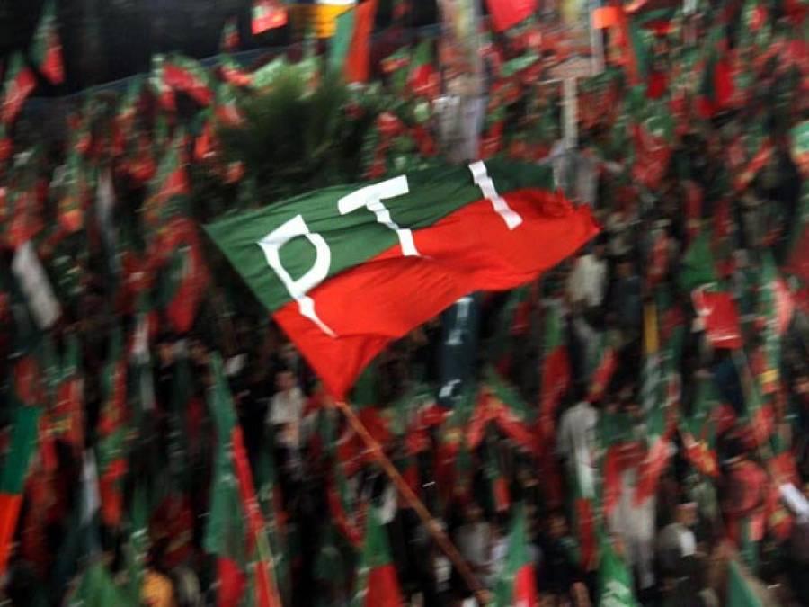 حکومت کا تحریک انصاف کو 2کھلے مقامات پر احتجاج کی اجازت دینے پر غور