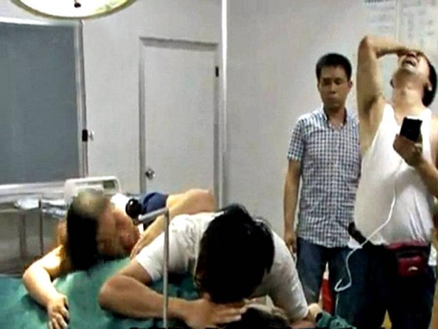 سنگدل ہسپتال والوں نے چینی شخص کی خوشیاں چھین لیں