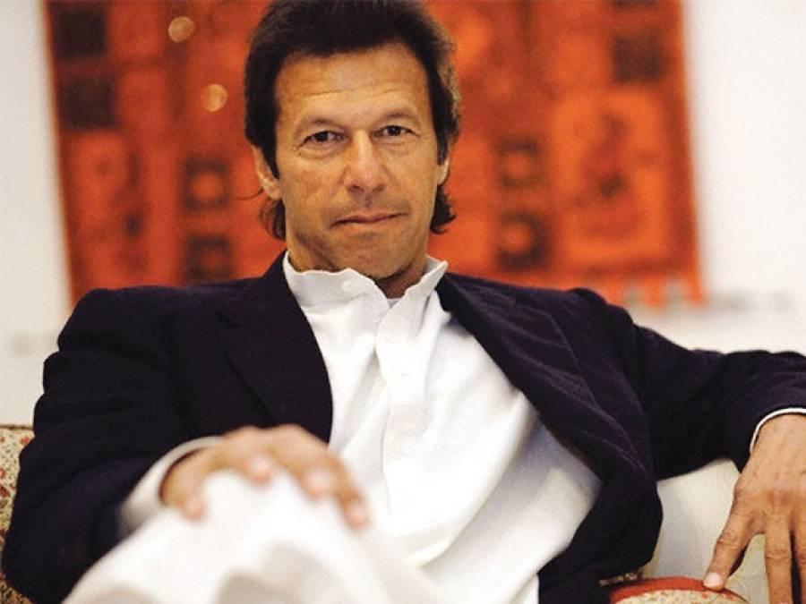 وزیر اعظم نواز شریف اپنا استعفیٰ تیار رکھیں: عمران خان