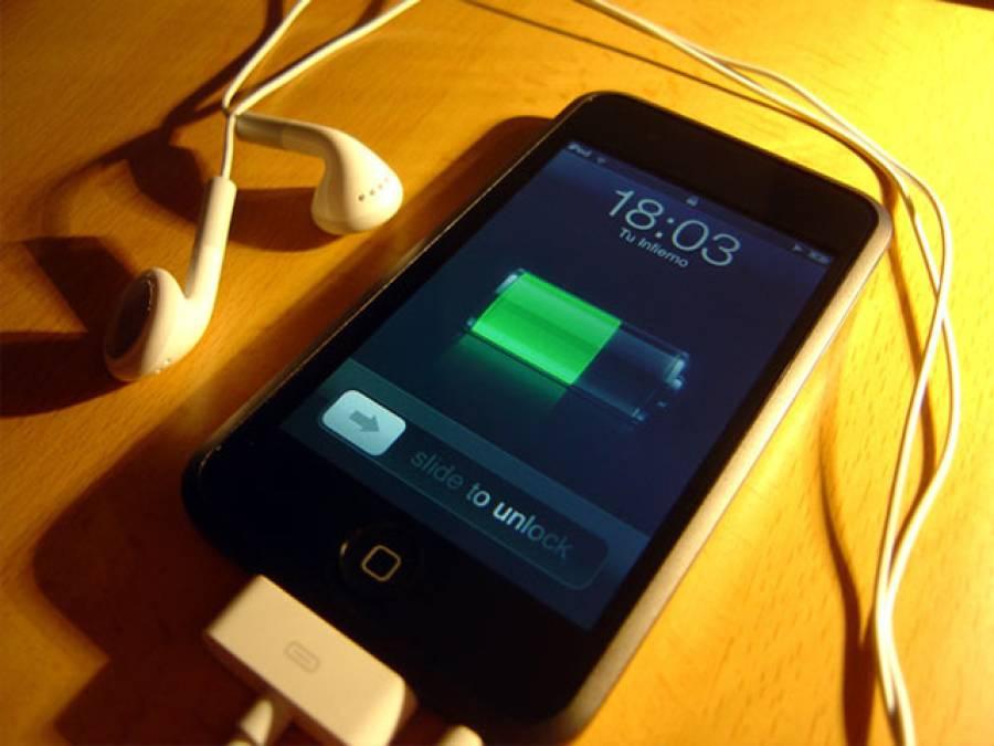 عنقریب پسینے سے موبائل فون کی بیٹری چارج کریں