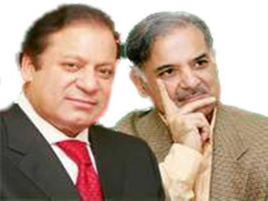عمران خان پارلیمنٹ میں آکر بات کریں ، سننے کو تیار ہیں ، وزیراعظم کا استعفیٰ 'چاکلیٹ' نہیں : مسلم لیگ ن