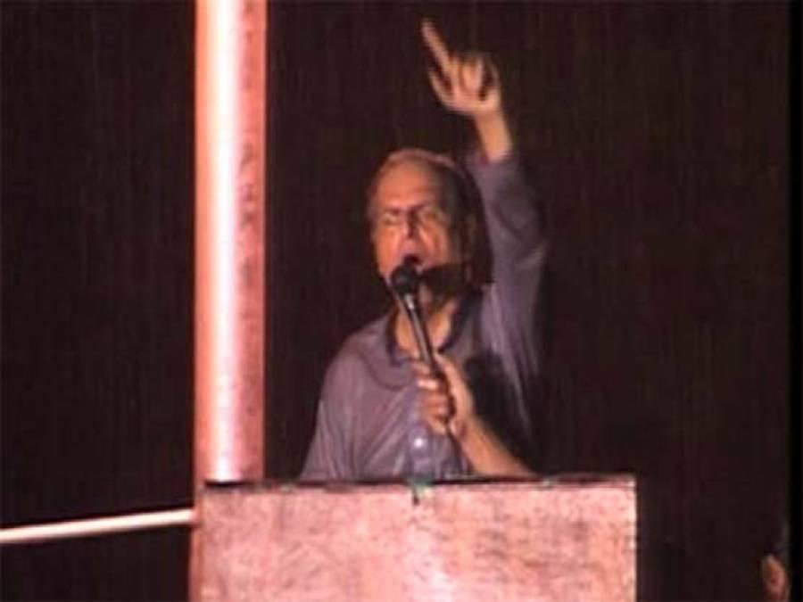 ہمارا وزیر اعظم عمران خان ،نواز شریف کا دور ختم ہو گیا : جاوید ہاشمی