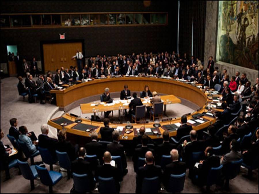 اقوام متحدہ نے داعش سے تعلق رکھنے پر 6 افراد کو بلیک لسٹ قرار دےدیا