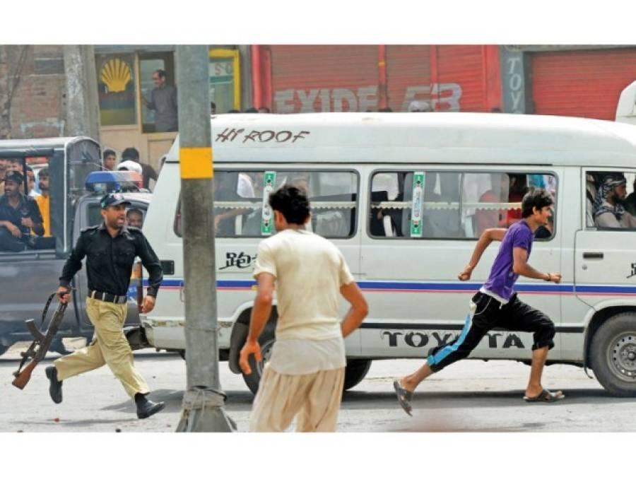 بھارتی اور مغربی میڈیا نے آزادی مارچ پر پتھراﺅ بطور بریکنگ نیوز چلایا