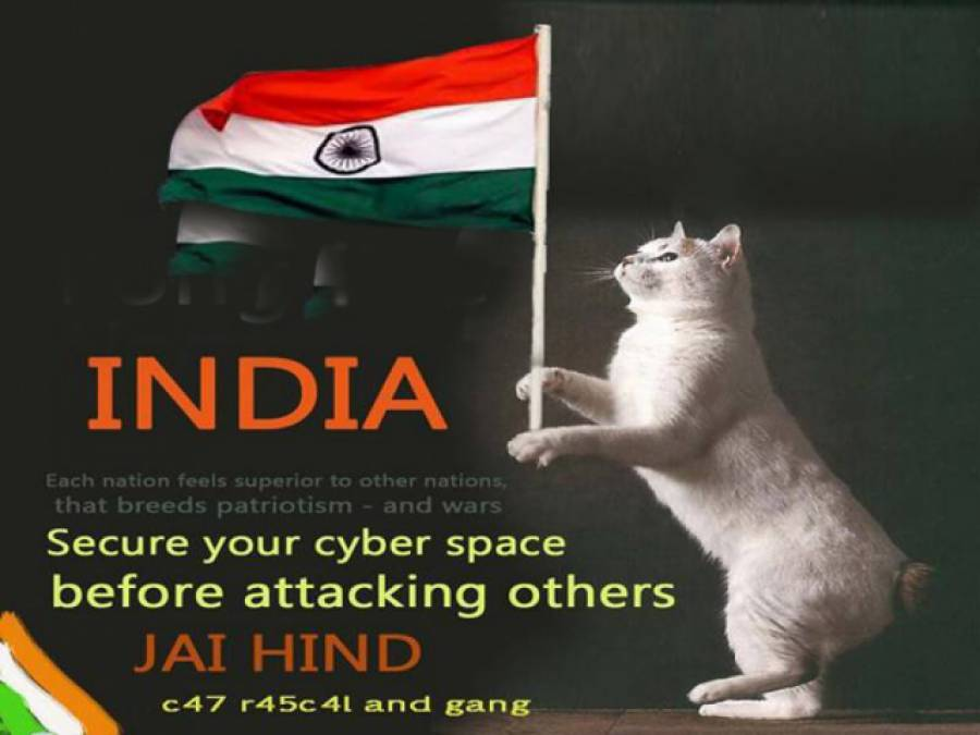 بھارتی ہیکرز نے پاکستان ریلوے کی ویب سائٹ ہیک کر لی