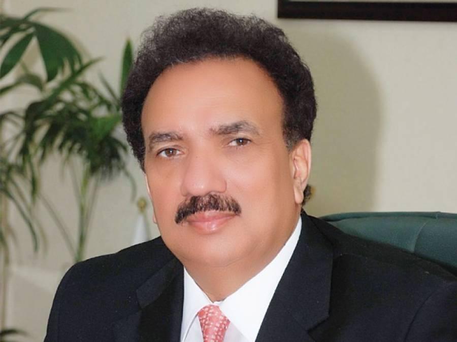 رحمان ملک کا عمران ، شیخ رشید سے رابطہ،آصف زرداری کا پیغام پہنچایا