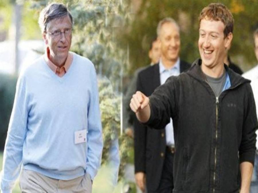 فیس بک کے بانی کا بل گیٹس کو انوکھا چیلنج