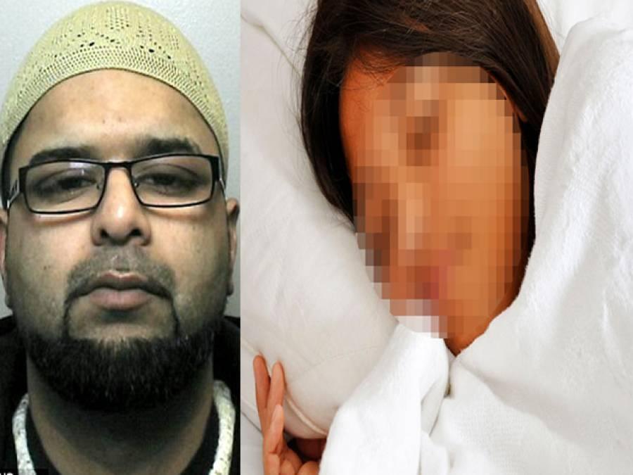 برطانیہ میں پاکستانی شخص کی بے شرمی ، سات سال قید