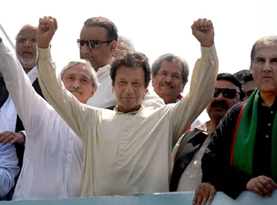 عمران خان منظر عام پر آ گئے، ورزش کر کے آیا ہوں، نواز شریف کا استعفیٰ لے کر جائیں گے: سربراہ تحریک انصاف