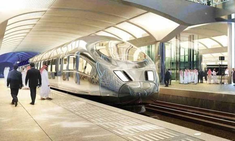 سعودی عرب میں جدید ترین ٹرین چلانے کا منصوبہ