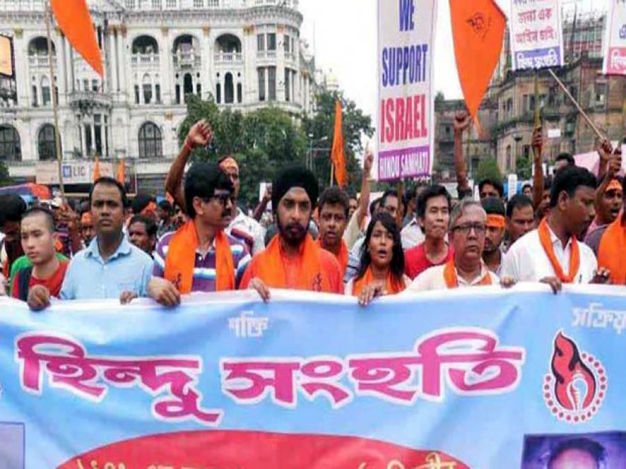 اسرائیل کی حمایت میں بھارت نے سب کو پیچھے چھوڑ دیا