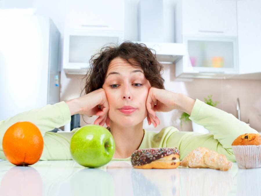 وزن کم کرنے کے لئے 'ڈائٹنگ 'کا سہارا لینے والے افراد خبردار ہو جائیں