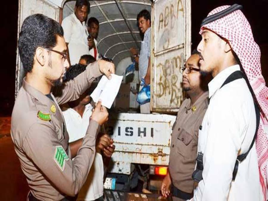 سعودی عرب میں غیر ملکیوں کے لئے نئے قوانین متعارف