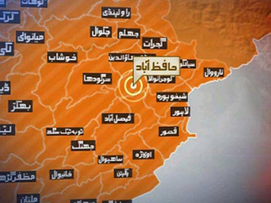 حافظ آباد: بس الٹنے سے20 خواتین زخمی