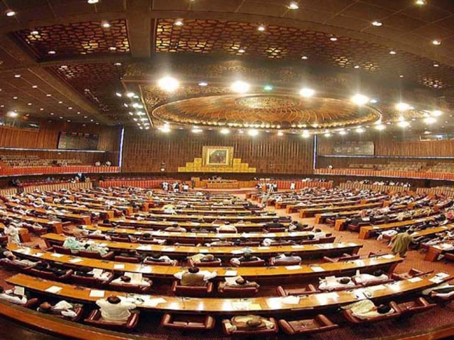 قومی اسمبلی ،آئین اور قانون کی بالادستی کی قرارداد متفقہ طورپرمنظور، اجلاس کل تک ملتوی