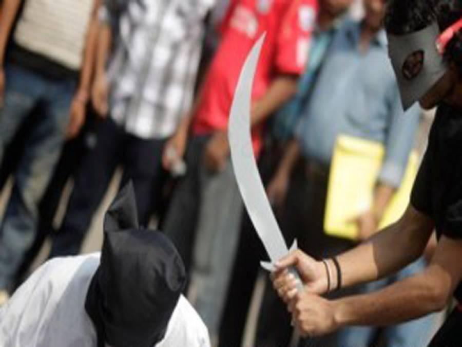 سعودی عرب ، افغان شہری قتل کرنے پر پاکستانی کا سرقلم