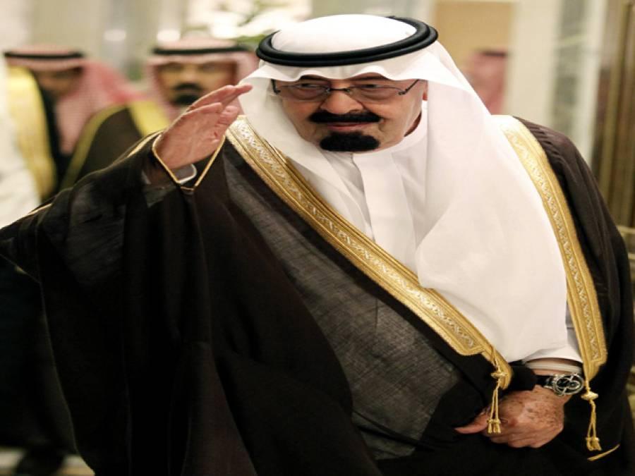سعودی فر مارواشاہ عبداللہ بھی ڈاکٹر بن گئے