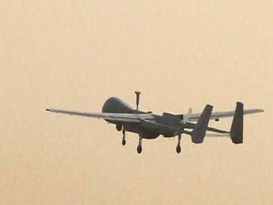 پاک فضائیہ کا بغیر پائلٹ طیارہ گر کر تباہ