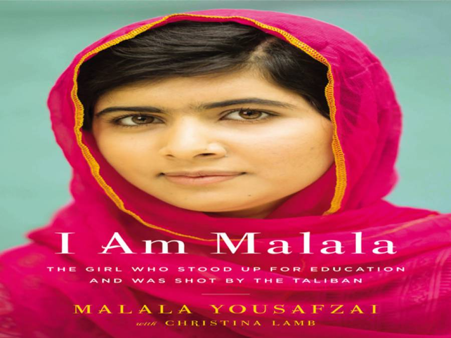 """بچوں کیلئے میگزین """"آئی ایم ملالہ"""" شائع ہوگیا"""