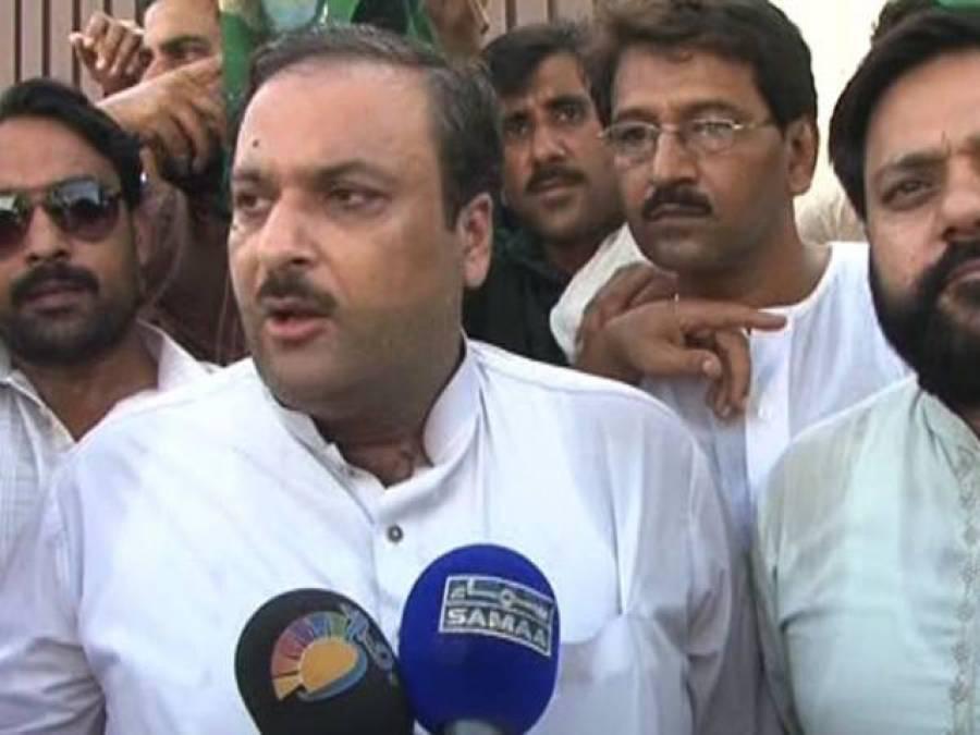 شاہ محمود کے گھر پر حملہ، بلو بٹ سمیت درجنوں افراد کیخلاف مقدمہ درج