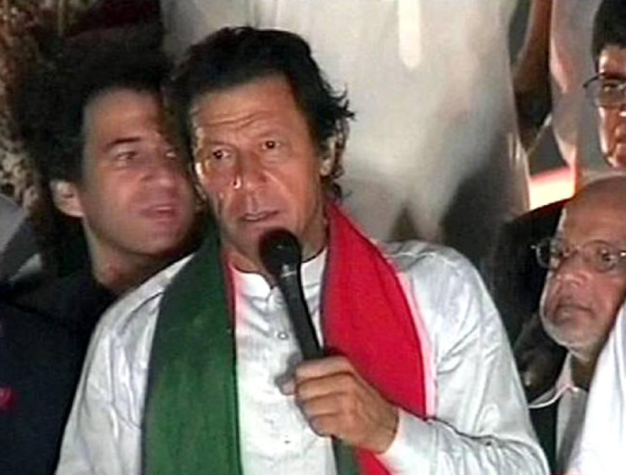 فیصلہ کر لیا۔۔۔ آزادی یا موت، نواز شریف سے استعفیٰ لئے بغیر نہیں جاﺅں گا، 2 دن میں فیصلہ ہونے والا ہے: عمران خان