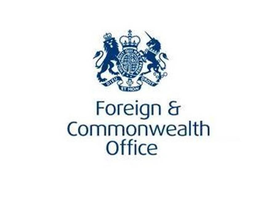 برطانیہ کی جانب سے وزیر خارجہ سے منسوب پاکستانی صورتحال پر بیان کی تردید