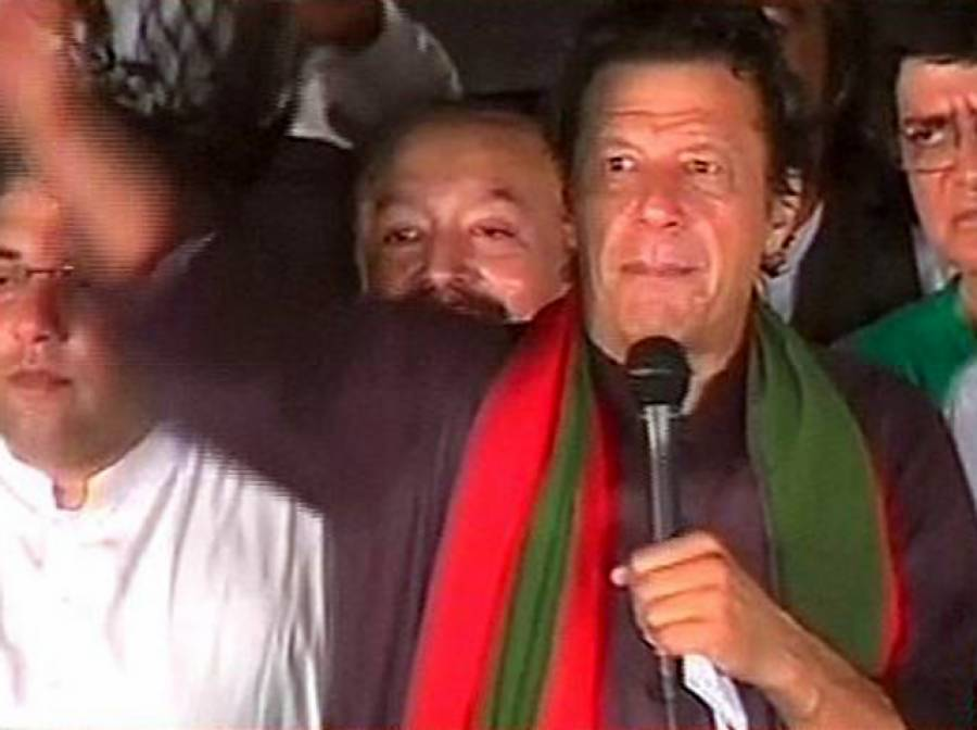 عمران خان کا چوہدری نثار کے خلاف مقدمہ درج کرانے کا اعلان