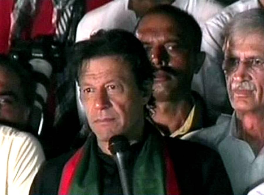 عمران خان کا پارلیمینٹ ہاﺅس کے گیٹ کے سامنے دھرنا دینے کافیصلہ