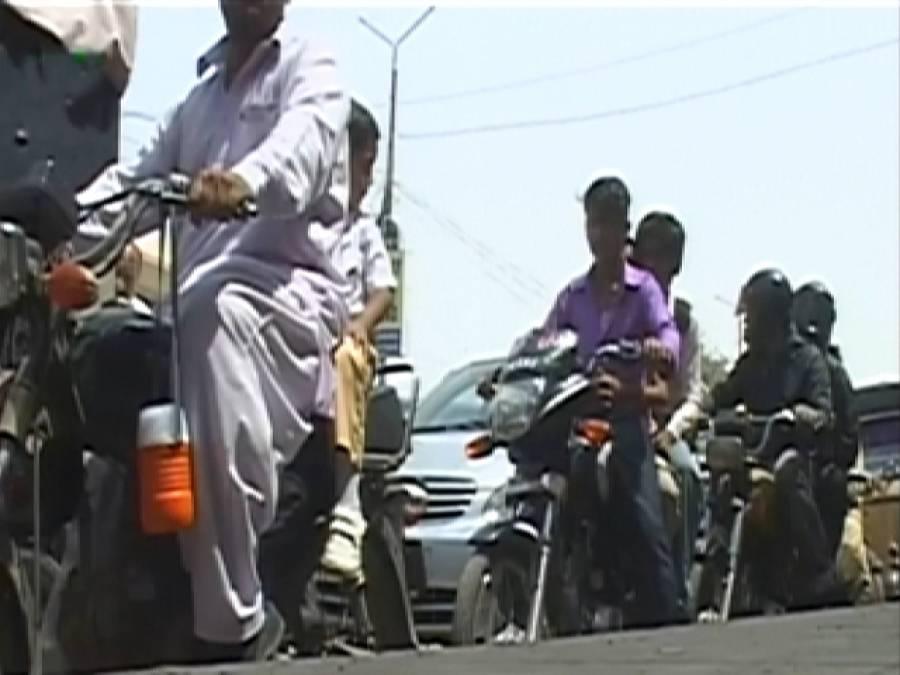 پشاورمیں موٹرسائیکل کی ڈبل سواری پر پابندی