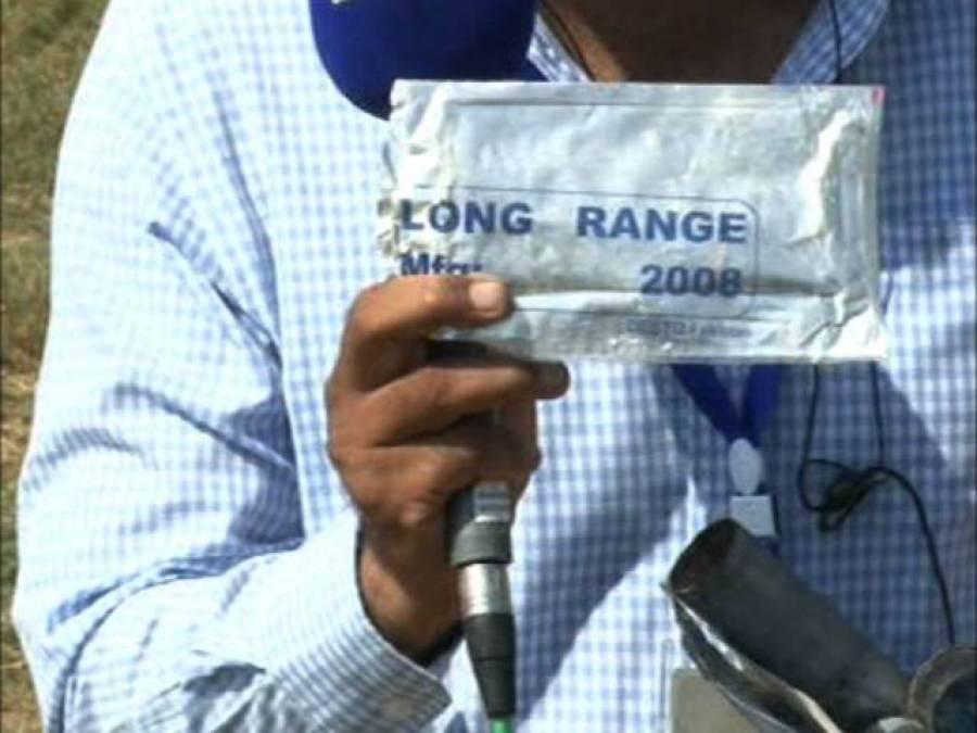 پنجاب پولیس کی جانب سے زائد المیعاد آنسو گیس شیلز کے استعمال کا انکشاف