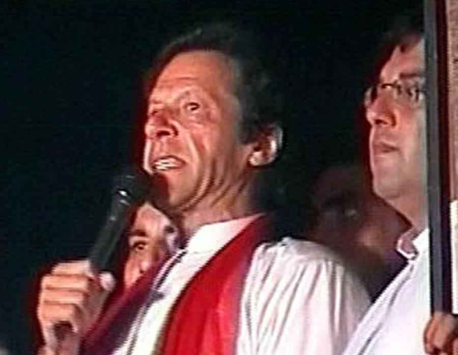 آج رات فیصلہ ہونے والا ہے، نوجوانو! ڈی چوک پہنچو: عمران خان