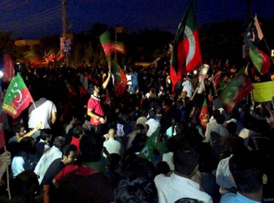 تحریک انصاف کے کارکن جاتی امراءروانہ، میٹروبس سروس روڈ بھی بلاک کر دیا، پولیس کی بھاری نفری طلب